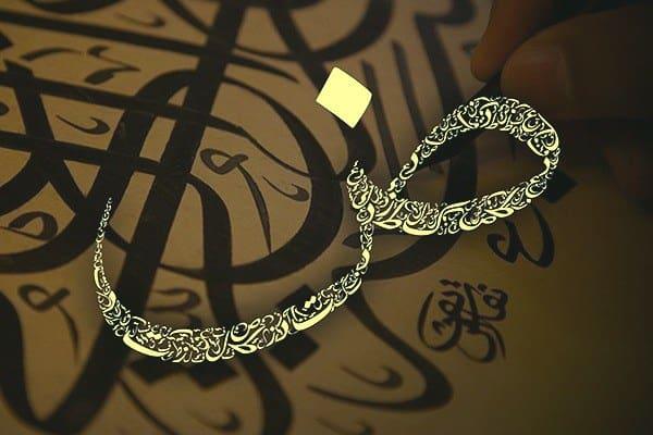 كتابة المحتوى - اللغة العربية